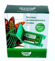 Устройство Green Helper GA-010 ( Зелёный Помощник ) для капельного автоматического полива домашних цветов и растений