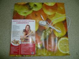 Инфракрасная домашняя овощная фруктовая электро сушилка дегидратор Самобранка 50х50 см. с терморегулятором