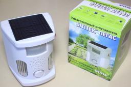 Sititek Пегас биоакустический ультразвуковой отпугиватель птиц, животных, грызунов и садовых вредителей