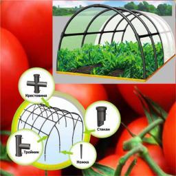Переносной сборный арочный парник ПА 7 семисекционный для дачи, сада и огорода