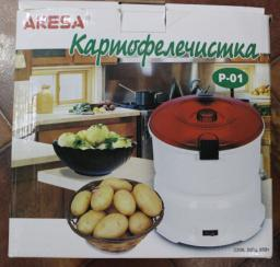 Электрическая бытовая овощечистка картофелечистка Aresa P-01 для чистки овощей дома, квартиры и дачи