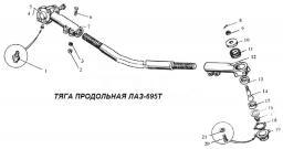 Тяга сошки рулевого механизма в сборе (дизель ЛАЗ-695Т; ЛАЗ-695Д11) 695Т-3003010