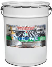 Грункор Fe3О4 - быстросохнущий антикоррозионный грунт по металлу (с фосфатом цинка и железной слюдкой), 20кг