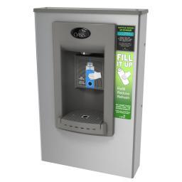 Oasis PWSMEBFY сенсорный автомат питьевой воды