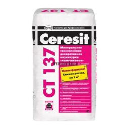 Штукатурка Ceresit CT 137