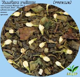 Чай зеленый,ароматизированный (12 видов), оптом от 2 кг, со склада в Москве
