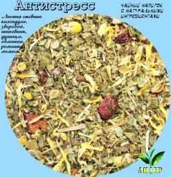 чай травяной, оптом со склада в Москве