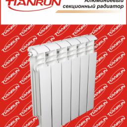 Радиаторы алюминиевые с возможностью нижнего подключения Polo Plus 500