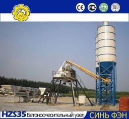 СИНЬ ФЭН продает Китайский бетонный завод