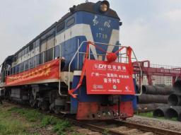 Железнодорожный перевозеи из г. Шанхай, Нинбо, Тянзинь, Циндао, Сямэнь, Шеньчжень, Гуанждоу, Далянь в Екатеринбург-тов.