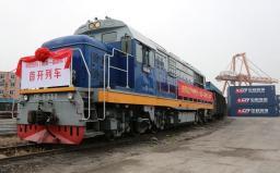 Железнодорожный перевозеи из Нанкин в Астана 1 Казахстана
