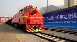 Железнодорожный перевозеи из Ляньюньган в Алматы 1 Казахстан