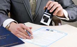 Регистрация и ликвидация компаний и преприятий