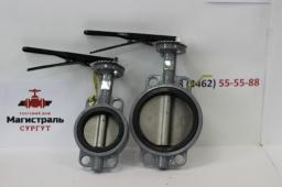 Затвор дисковый поворотный, Ру16 Ду 80