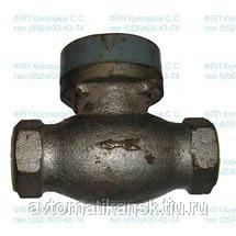 Реле протока герконовое РП-40У3 Диаметр 45 мм