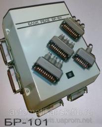 БР-102 (~220В) -блок-реле