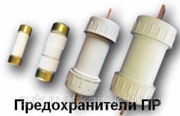 Плавкий элемент ПР-2 10А (6-15А) 500В