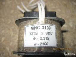 Катушка к МИС-3100(~380В)