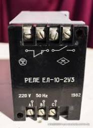 ЕЛ-10У3(100В)