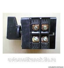 ПВП-11-29-60201-00У3(63А)