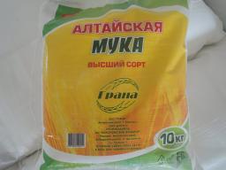 Мука пшеничная хлебопекарная высший сорт 10 кг