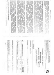 Реализуем полипропилен ППТ-055 пр-ва ПАО Уфаоргсинтез