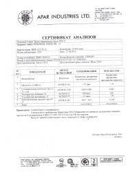 Вазелиновое масло медицинское/пищевое/косметическое WO-46
