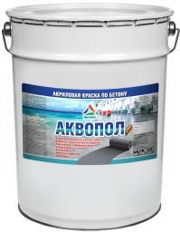 Аквопол — акриловая водно-дисперсионная краска для бетонного пола, 30кг