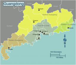 Переводчик в провинции Гуандун