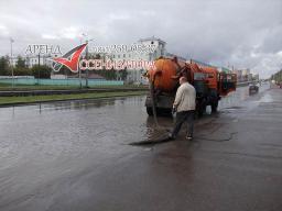 Откачка воды с дорог