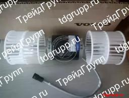 VOE14576774 Мотор отопителя Volvo EC240B