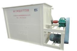 Горизонтальная измельчитель корма лопастного типа серии9hwp(q)