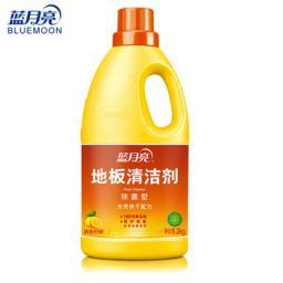 продаем средство для мытья полов оптом