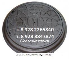 Люк чугунный ГТС телефонный ГОСТ 3634-99