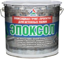 Эпоксол - пропитка для бетонных полов и стяжек