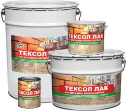 Тексол - полимерный лак для бетона и камня