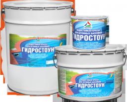 Гидростоун - краска для бассейнов