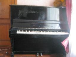 Вывоз утилизация фортепиано