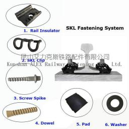 Системы рельсовых скреплений SKL14(W14)
