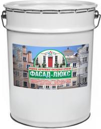 Фасад-Люкс— водная акриловая краска для фасада, цоколя и стен, 30кг