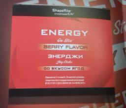 Энергетический напиток ENERGY GO STIX (Энерджи Гоу Стикс)