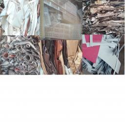 Продаю ПВХ отходы производства