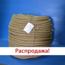 Канат джутовый диаметр 13 - 19 мм