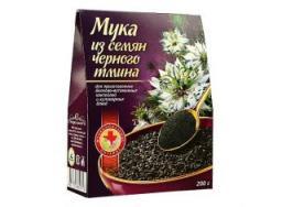 Мука из семян Черного тмина, 200 гр.