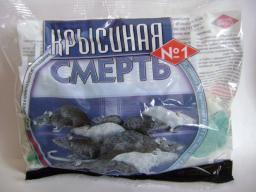 Крысиная смерь с эффектом мумификации