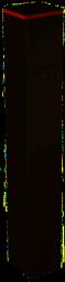 Картоприёмник CR-03P. Низкая цена. Звоните сейчас. 221-91-81