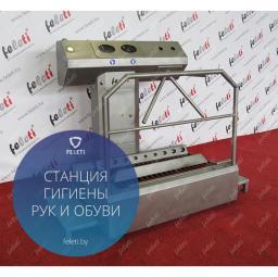 Санпропускник СО-3 FELETI