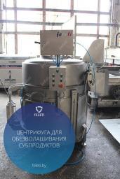 Центрифуга | машина обезволашивания шерстных субпродуктов КРС FELETI от производителя!