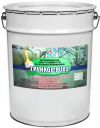 Грункор-PU02 – двухкомпонентный полиуретановый грунт для металла, 20кг