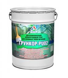 Грункор-PU02 – двухкомпонентный полиуретановый грунт для металла, 16кг